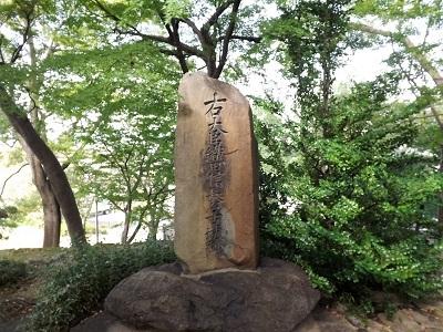 東海の名城見学研修2016年10月30日 (ブログ用) (16)