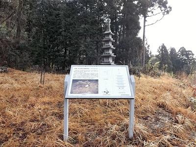 福井市片山真光寺城の踏査 (3)