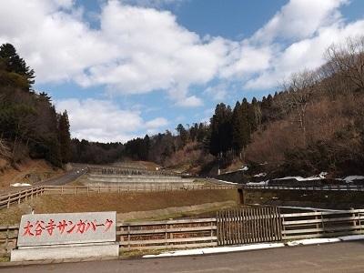 越前市荒神ヶ峰城砦の踏査 (9)