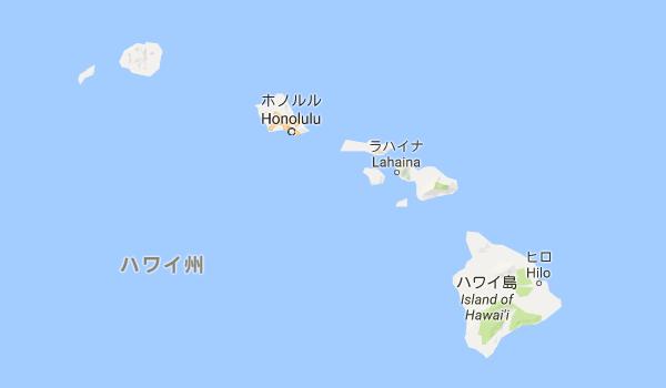 ハワイのオアフ島と東京、面積が大きいのはどっち_2