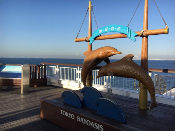 東京湾に浮かぶパーキングエリア「海ほたる」の名前の由来_3