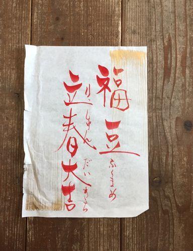 IMG_4197 藤田さん