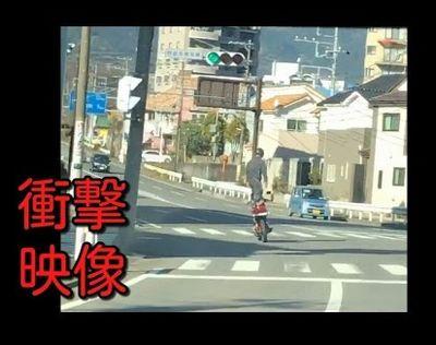 【衝撃映像】神奈川でバイクにとんでもない乗り方をした人が撮影される 2016年12月23日【Twitterで話題】