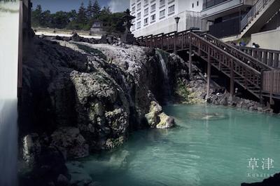 Kusatsu Onsen, JAPAN - Summer - 4K (ultra HD) 草津温泉