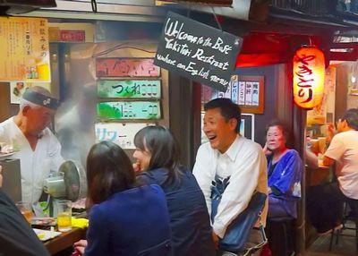 東京旅行ガイド エクスペディア