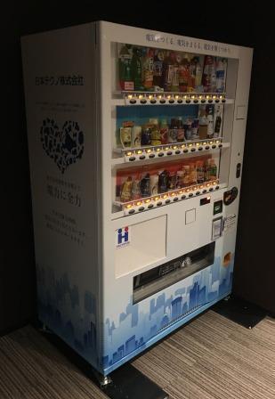 日本テクノ53F