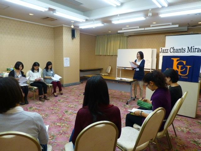 2016_1120_133917-2016 sawako training