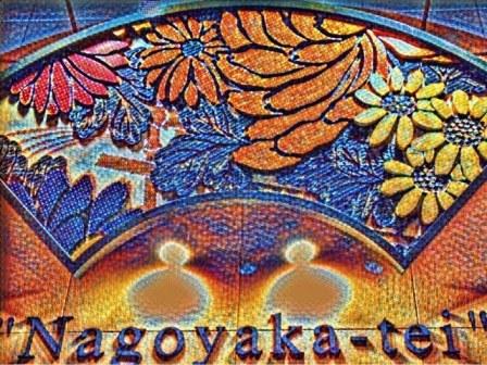 290209 nagoyaka2