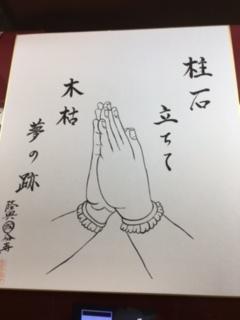 俳句コンテスト1