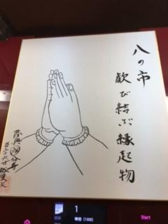 俳句コンテスト2
