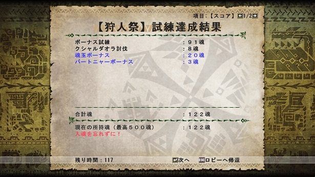 mhf_20170126_223549_188.jpg