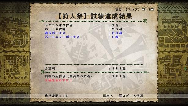 mhf_20170129_072037_514.jpg