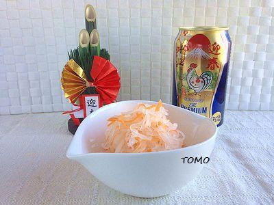 柚子コショウの紅白なます