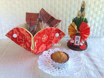 甘栗のスパイスケーキ