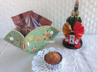 甘栗のスパイスケーキ1
