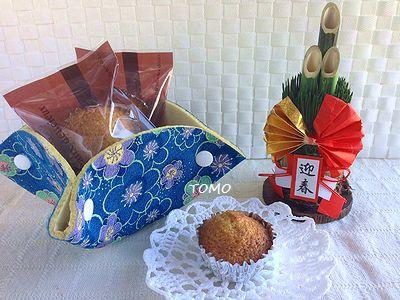 甘栗のスパイスケーキ2