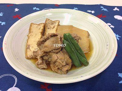炊飯器de大根と豚切り落とし肉の煮物
