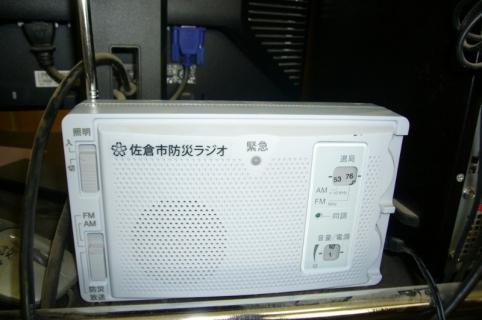 P1120192 (800x531)