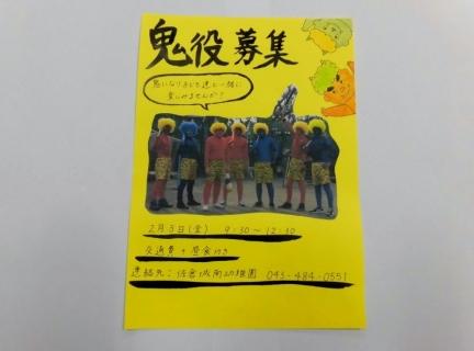 CIMG0975 (800x593)