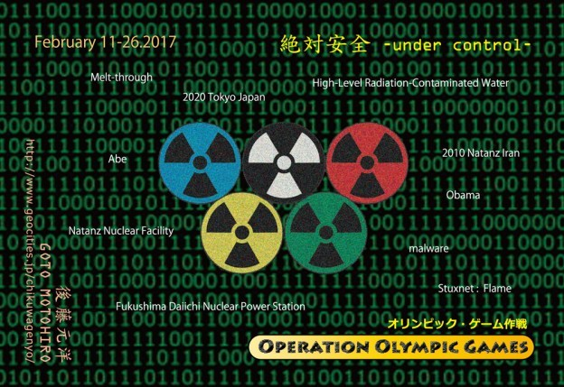 olympicgamesweb.jpg