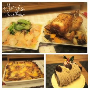 ジジさん家のクリスマス会2016-3
