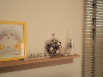 ジジさん家のクリスマス1
