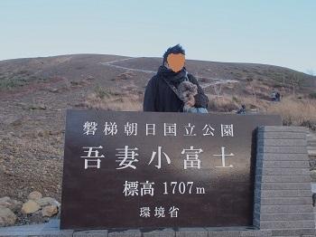 浄土平20161103-7- (2)