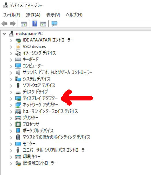 04_pc02grbo.jpg