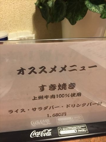 mihara (1)