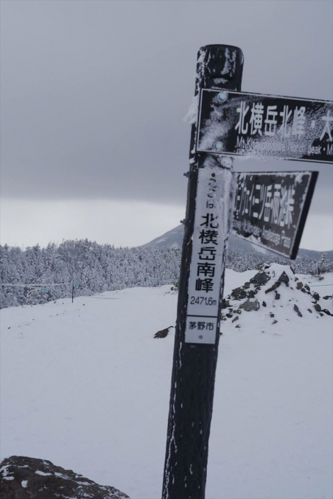 赤横岳 (49)_R