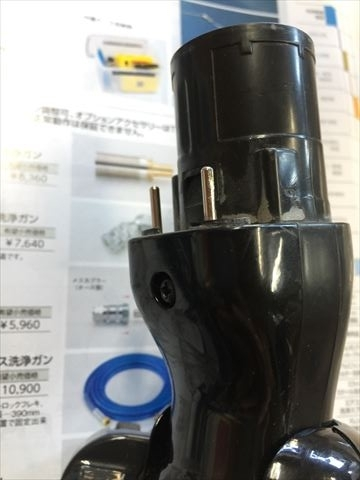 HS700 (2)