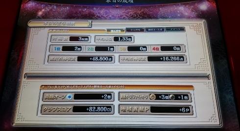 DSC_1816 (490x267)