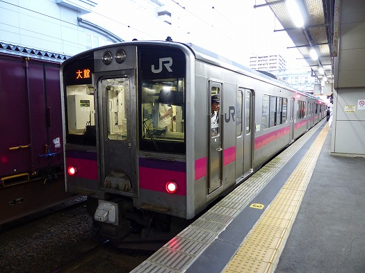 2001601202a (9)