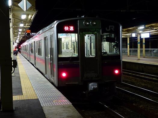 2001601202a (11)
