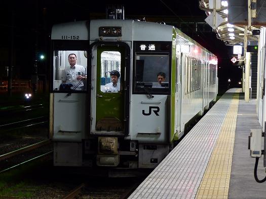 2001601202a (12)