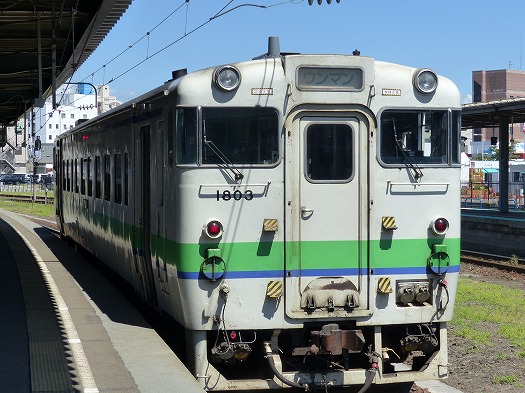 201612062 (35)