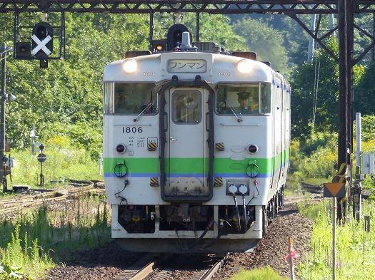 201612062 (59)