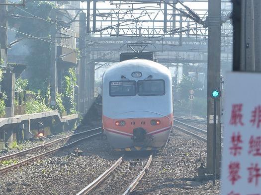 20161216B (31)