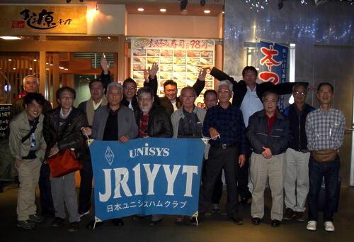 2016 JR1YYT 忘年会