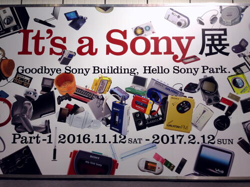 Its a Sony 1
