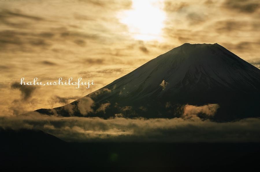 富士山雲掛かり s n_filtered