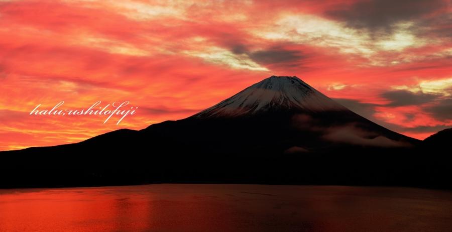 本栖湖 朝焼け (35)Ⅱns_filtered
