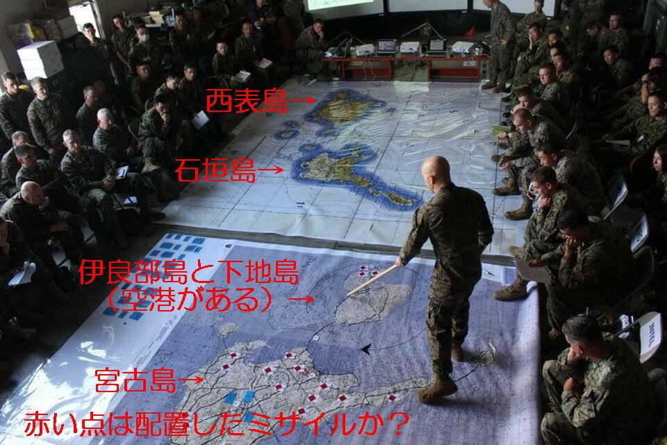 日米軍共同方面隊指揮所演習の戦闘予行説明付き