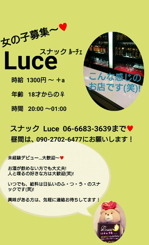 new_1483700152933.jpg