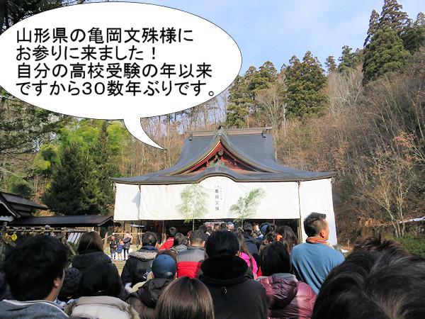 20170102-03.jpg