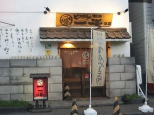 16.09.11 北海道 028