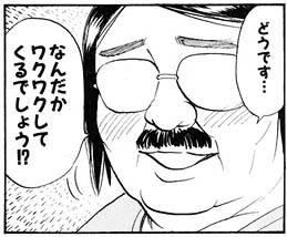 gazou_0206.jpg