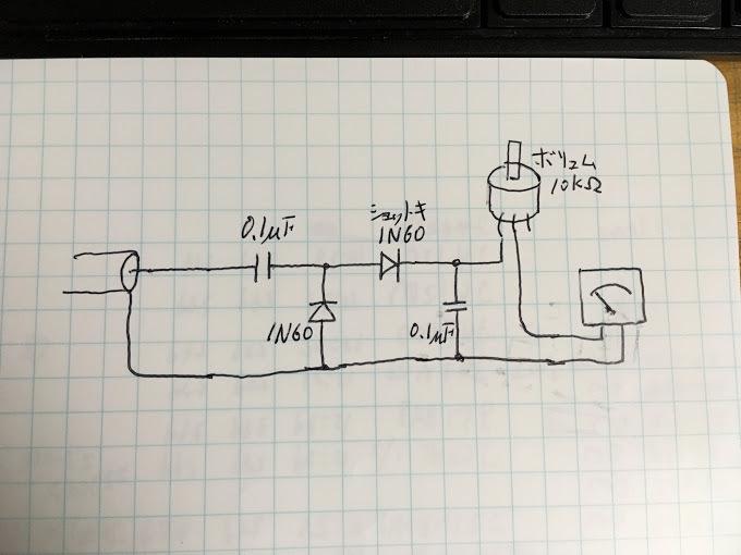 電界強度計/回路図