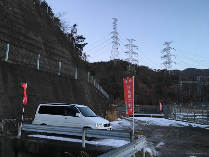 高岳/駐車場