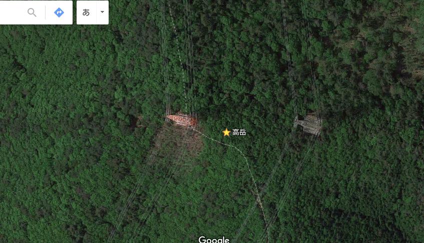 高岳/GoogleMap